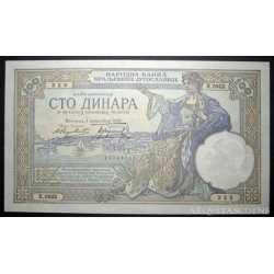 Yugoslavia - 100 Dinara 1929