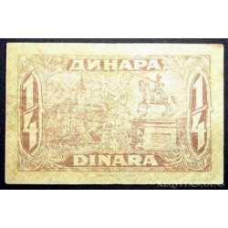 Yugoslavia - 1/4 Dinara - 25 Para 1921