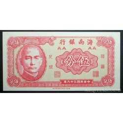 China - 5 Cents 1949