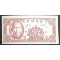 China - 2 Cents 1949