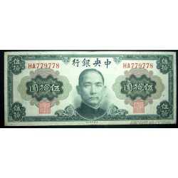 China -  50 Yuan 1945