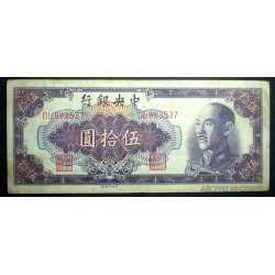 China -  50 Yuan 1948