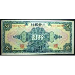 China -  10 Dollars 1928