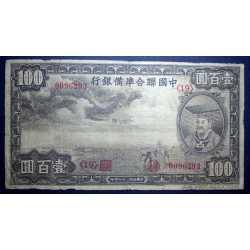 China -  100 Yuan 1944 RR