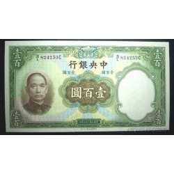 China -  100 Yuan 1936
