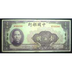 China -  100 Yuan 1940