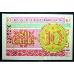 Kazakistan - 10 Tyin 1993