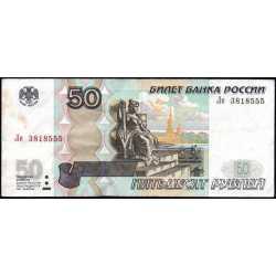 Russia - 50 Rubles 1997