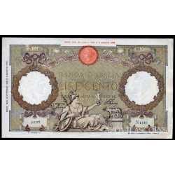 100 Lire Capranesi 1943