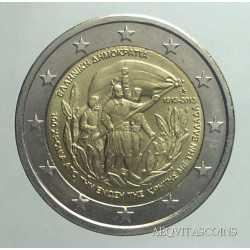 Grecia / Greece  - 2 Euro Comm. 2013