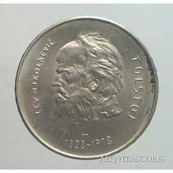 San Marino - 1000 Lire 1978