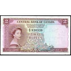 Ceylon / Sri Lanka - 2 Rupees 1952