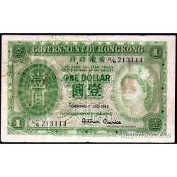Hong Kong - 1 Dollar 1952